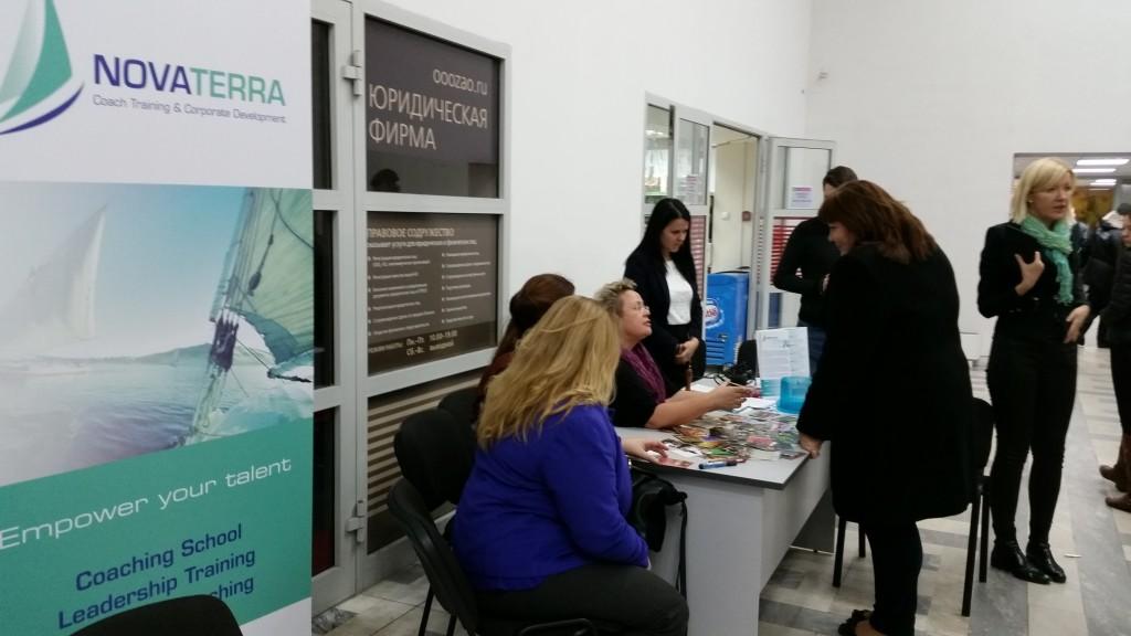 """Открытое мероприятие Nova Terra в бизнес-центре """"Нагатинский"""""""